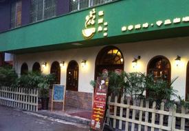 在街角咖啡馆