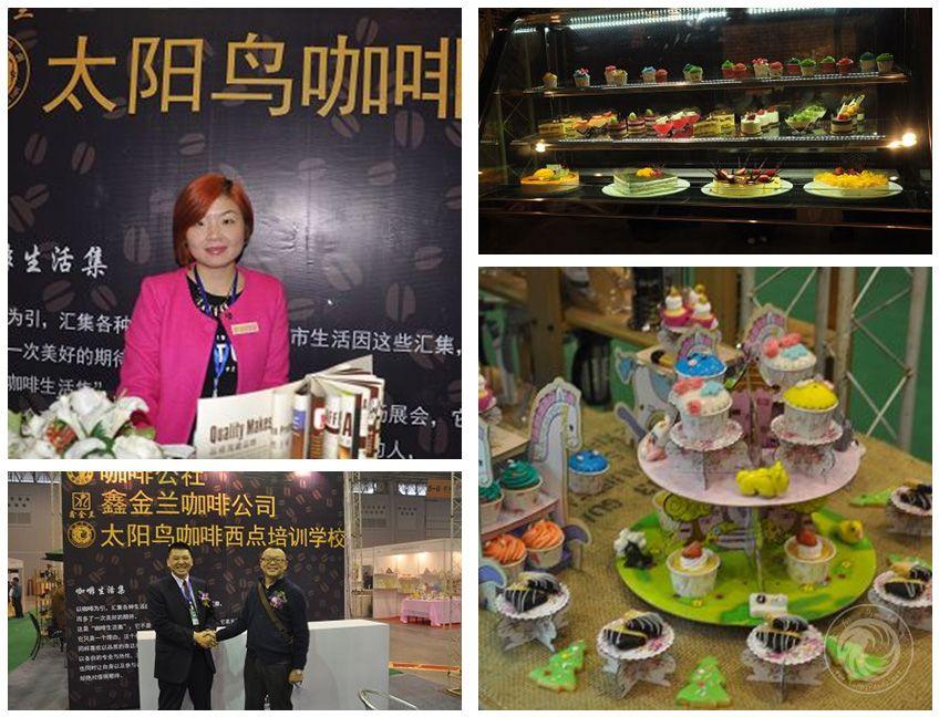 我校受邀参加2013第六届中国成都烘焙展览会